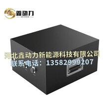 邯郸锂电池生产厂家