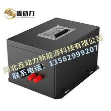 定州动力锂电池生产厂家