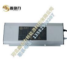 河北太阳能路灯锂电池厂家
