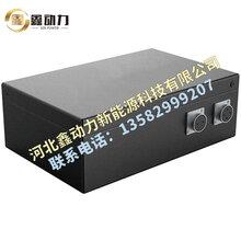 邢台三元锂电池生产厂家
