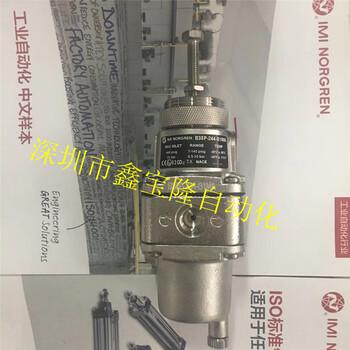 B38P-244-B1MA诺冠不锈钢减压过滤器石油钻井平台化工