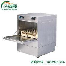 广州洗碗机厂家电话大型食堂用的洗碗机酒店用的大型洗碗机