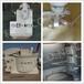 燒成制品耐材混合機高質量設備-強力混合機