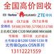 回收華為S9700系列交換機EH1D2G48TEA048端口千兆電接口板卡