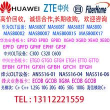收购华为ME60ME60-X3核心交换机高端路由器图片