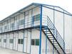 益阳活动板房安全可靠板房