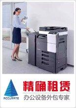 珠海施乐复印机出租