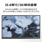 15.6英寸真4K薄款奧斯曼便攜顯示器,手機筆記本外接屏幕IPS顯示器