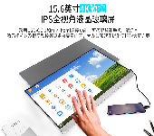 15.6寸4K奧斯曼便攜顯示器,Type-C一線直連外接手機筆記本IPS屏幕