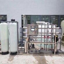 铜陵反渗透水处理设备工业纯水机厂家直销