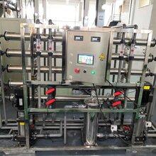 阜阳工业纯水机厂家水处理设备厂家直销达方环保