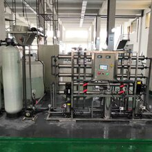 黄山水处理设备厂家纯水机厂家直销达方环保设备有限公司