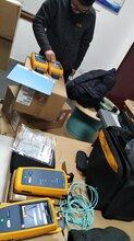 河南郑州福禄克光纤网线检测服务光纤熔接服务