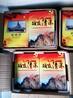 西安战友聚会纪念册、大合影冲洗、相册影集、通讯录制作