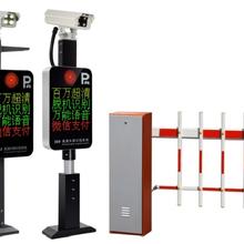 停车智能道闸系统,电动栅栏栏杆道闸安装图片