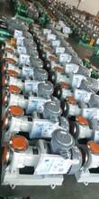 氟耐三代不銹鋼磁力泵/襯氟磁力泵圖片