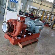 耐腐耐磨料漿泵(脫硫泵)圖片
