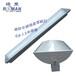 諾曼可調角度旋轉LED黑板燈雙管支架1.2米T8LED教室專用黑板燈架