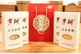 雜糧單品,雜糧禮盒