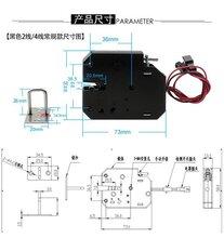 厂家直销智能信报箱智能柜新能源共享柜电磁锁电控锁QDU7358L量大从优