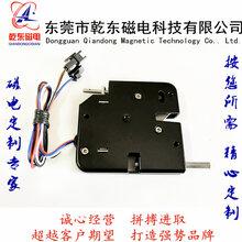 厂家直销智能箱柜锁共享箱柜锁信报箱存放柜电磁锁电控锁QDCK7267L好用便宜质量好