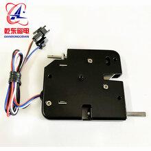 智能柜电控锁存包柜信报箱电磁锁磁控锁磁力锁