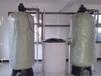 山西大型循環水軟化設備廠家定制