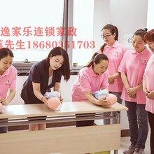 深圳南山提供培训月嫂,提供专业持证月嫂,育婴师,催乳师服务