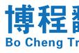 蘇州計算機,IT,通信專業翻譯公司