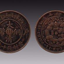 私下交易古钱币瓷器字画玉器等图片