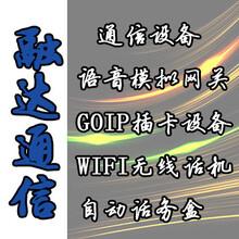 青島本地400電話服務商快速辦理400電話圖片