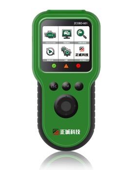 OBD-601故障診斷檢測儀誠招全國經銷商