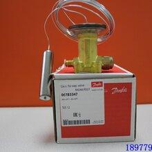 丹佛斯膨脹閥TEX55-TES12-TEN20-067G3205型空調膨脹閥圖片