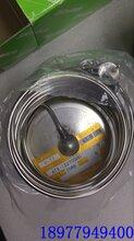 膨脹閥ATX-57080-77160DHL,ATX-12330-12500DHG鷺宮膨脹閥圖片
