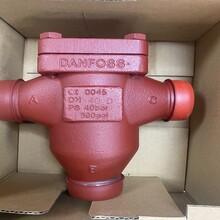 丹佛斯ORV25-40,ORV50-65,148H0503三通油溫調節閥圖片