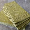 外墙岩棉干挂板每平米造价多少钱外墙防火保温板每平米价格