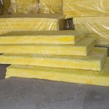 欧文斯玻璃棉板每吨价格防火玻璃棉板每平米报价图片