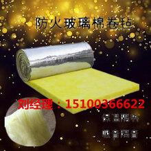 耐老化玻璃棉卷毡价格-离心玻璃棉厂家图片