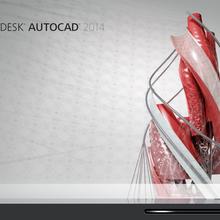 石岩电脑培训CAD平面绘图2D工程图室内设计