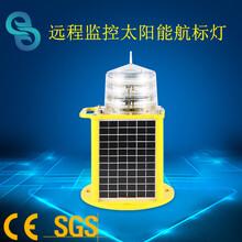 遥测遥控航标灯远程定位远程监控256灯质GPS定位GSM监控GPRS监控图片