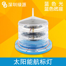 黄色船用灯浮标信号灯河道桥涵灯塔浮水面禁航浮标磁吸GPS航标灯图片