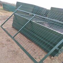 销售框架护栏网框架隔离栅浸塑框架护栏网边框式防攀焊接片网