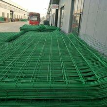 双边护栏网低碳钢丝高速公路护栏网铁丝园林圈地防护网