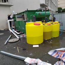 山东污水处理设备安装流程图纸水处理公司图片