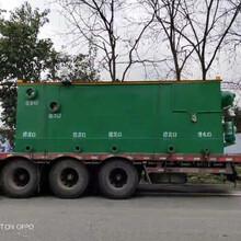 广东一体化污水处理设备套生产厂家图片