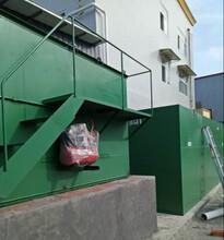 香港屠宰污水处理设备批发生产厂家图片