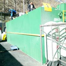 新疆污水处理过滤器水处理公司图片