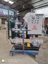 臺灣冷凝水回收系統廠家直銷圖片