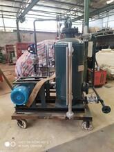 黑龍江廠家生產冷凝水回收設備質量最好生產廠家圖片