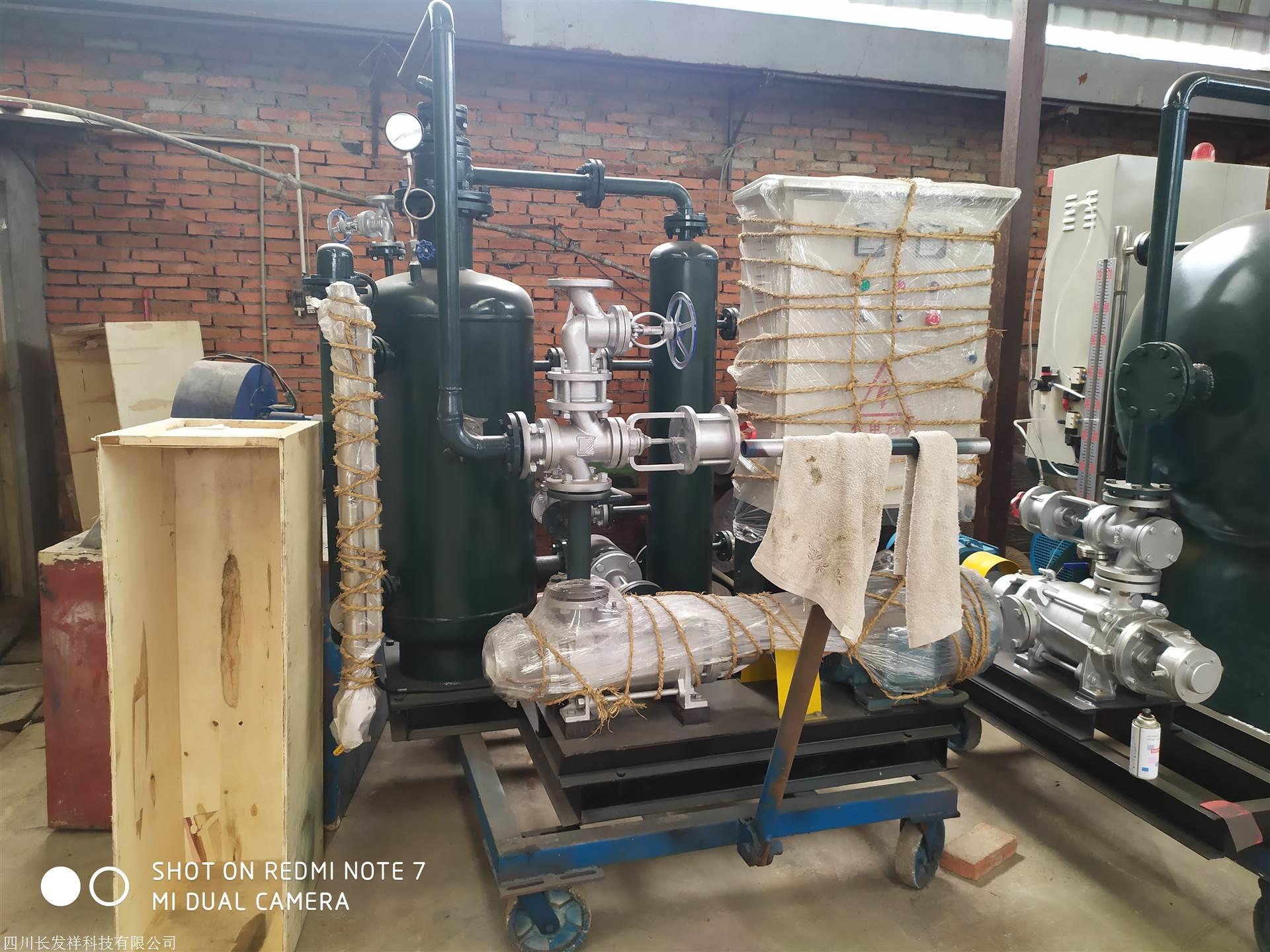 天津蒸汽回收机批发商厂家曲销